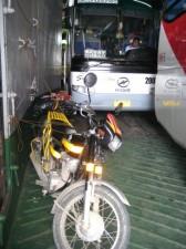 allen-ferry-003