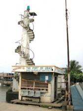 Port of Ubay