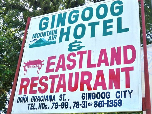 Gingood Hotel Eastland Restaurant