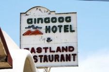 Gingoog Hotel – Gingoog